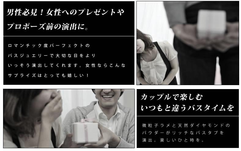 【BROOCH】バスジュエリー 小物 オリジナル   インテリア