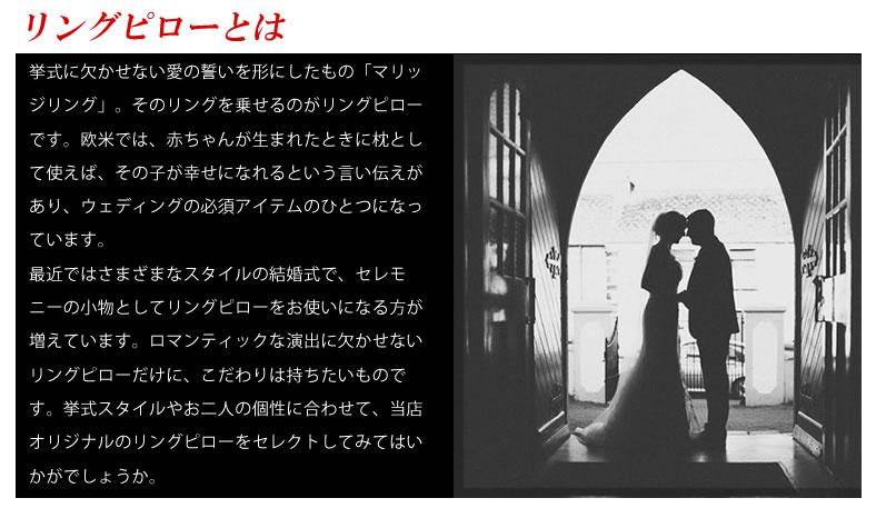 【BROOCH】洋風リングピロー フェザー 結婚式 挙式 ウェディング 挙式小物 オリジナル 手作り ブリザーブドフラワー フラワー ハンドメイド インテリア リングスタンド